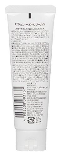 ピジョンベビークリーム50g(0ヵ月~)