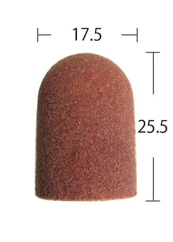 放置ミント鋼キャップサンダー 細目#150 b-16F 直径 16mm 3個入