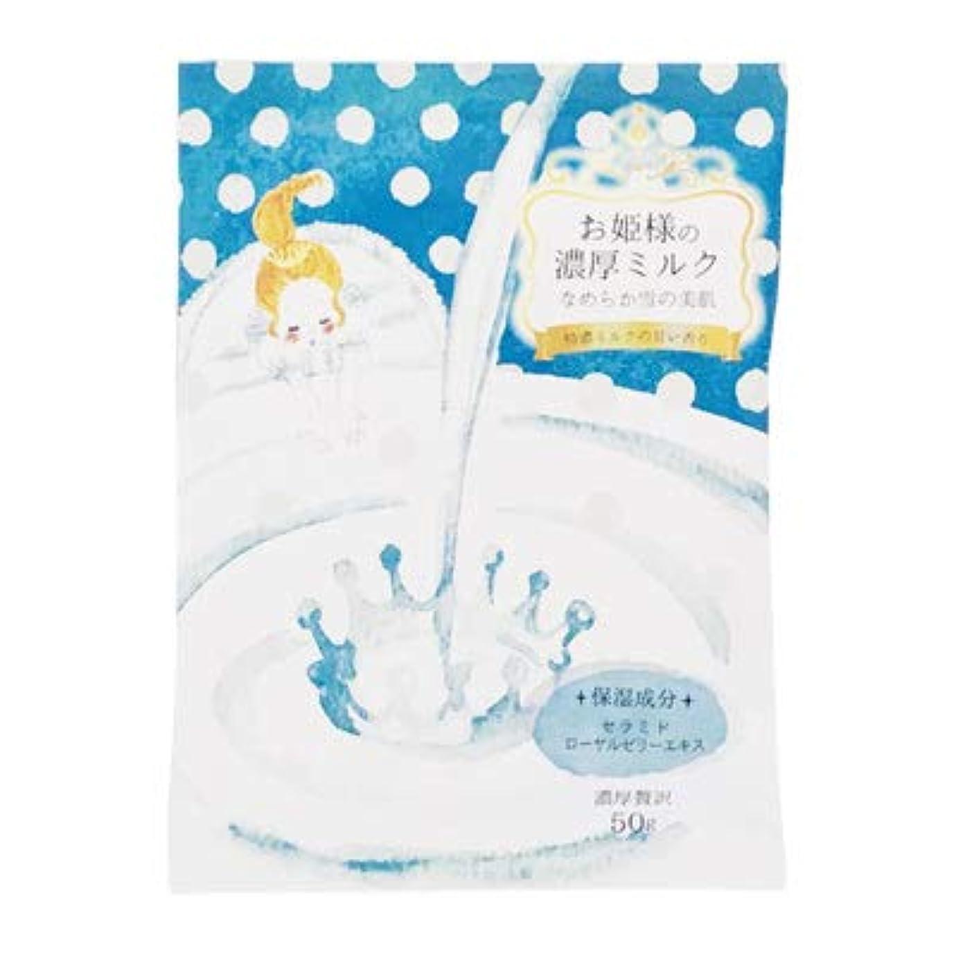 届けるバスルーム限定【まとめ買い3個セット】 お姫様風呂 濃厚ミルク