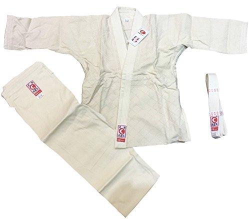 Judoanzug, Aikidoanzug Gr. 0/120 beige mit Gurt SV-Anzug, Ju-Jutsu-Anzug
