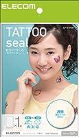 エレコム コピー用紙 タトゥーシール はがきサイズ 円形 6面 1枚入り ホワイト 手書き対応EJP-TATCCC6