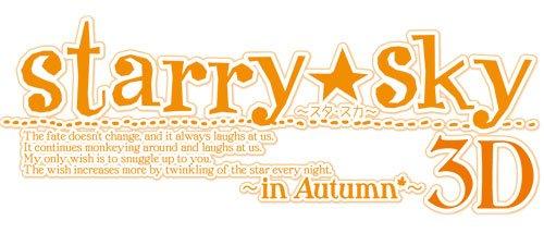 Starry☆Sky~in Autumn~3D 初回限定版 - 3DS