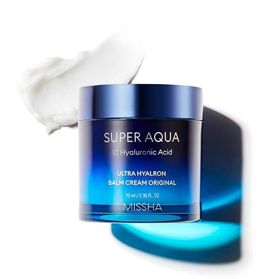 後方予測する航空便MISSHA Super Aqua Ultra Hyalron Balm Cream Original ミシャ スーパーアクア ウルトラ ヒアルロン バーム クリーム オリジナル 70ml [並行輸入品]