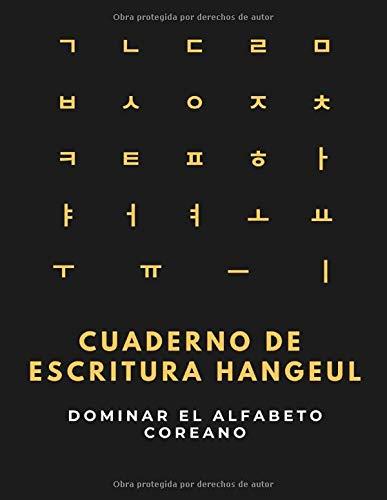 Cuaderno De Escritura Hangeul: Dominar el alfabeto coreano, Cuaderno de ejercicios Hangeul para aprender coreano, 150 páginas