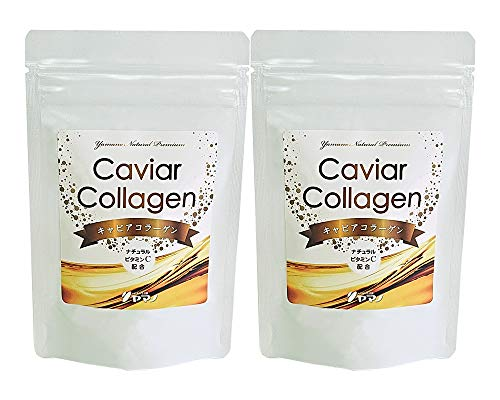 ふれあい生活館ヤマノ キャビアコラーゲン 2袋セット 美容 サプリ 希少なチョウザメ由来 ヒアルロン酸 コンドロイチン硫酸 カムカム 天然ビタミンC ケイ素配合