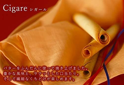 ヨックモックYOKUMOKUプティサンクデリス(31個入り)
