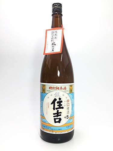 銀住吉 特別純米 +5 1.8L 山形県 樽平酒造 日本酒