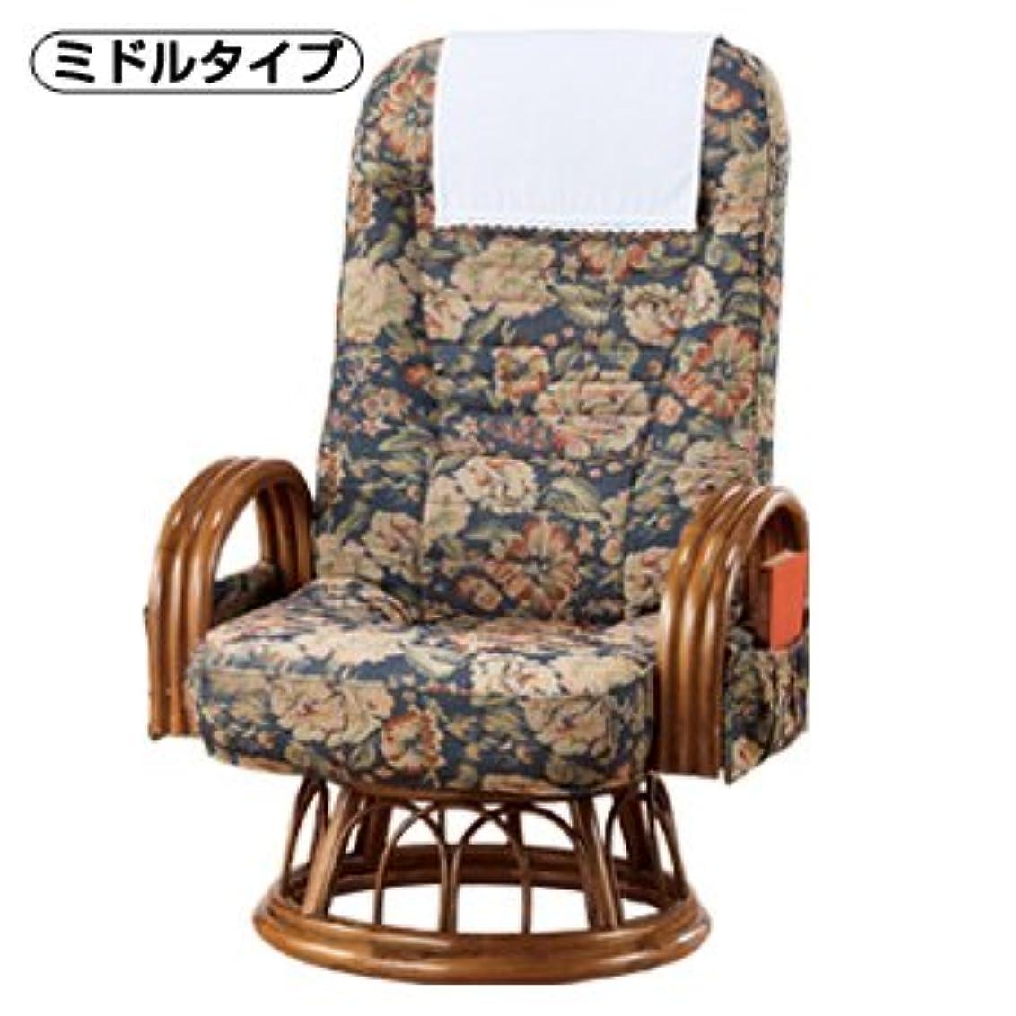 思われる高層ビル美容師籐肘付きハイバック回転座椅子 ミドル