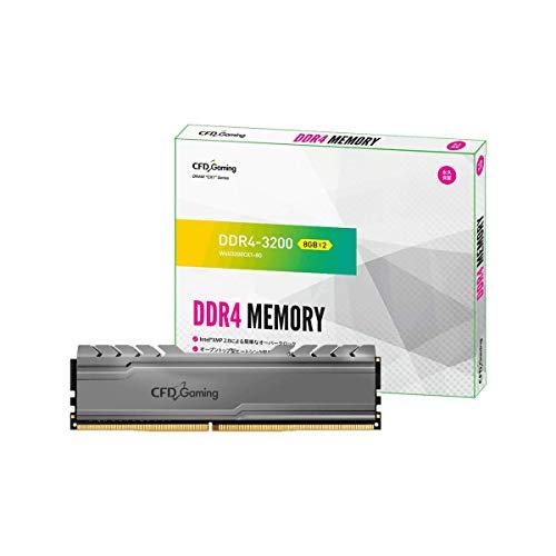 CFD販売 デスクトップPC用ゲーミングメモリ CX1シリーズ Intel XMP2.0 サポート PC4-25600(DDR4-3200) 8GB×2枚 無期限保証 W4U3200CX1-8G