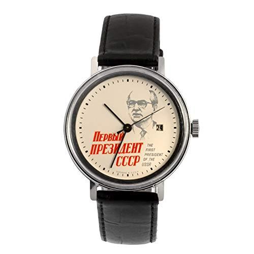 POLJOT Automatik 2416 russische mechanische Uhr Gorby Perestroika UDSSR CCCP