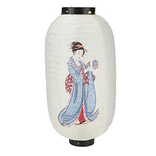 Slibrat 10 inch Japanese Beauty Lantern Chochin Restaurant for sale  Delivered anywhere in UK