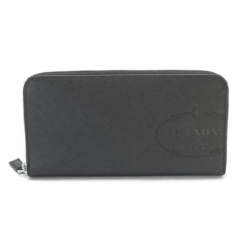 [プラダ] 長財布 メンズ PRADA 財布 ラウンドファスナー レザー ネロ ブラック 黒 サフィアーノプリント 2ML317 2MB8 F0002 [並行輸入品]