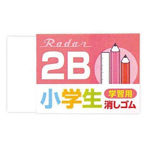 シード レーダー 小学生 学習用消しゴム 2B鉛筆用 レッド EP-2RG-R ×3 セット