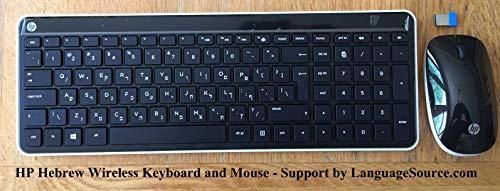 HP Hébreu Clavier sans Fil et Souris Hewlett Packard–Languagesource. COM
