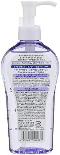 ラメランスクレンジングオイル230mL(透明感のあるホワイトフローラルの香り)肌の角質層のラメラを壊さずに皮脂やメイクをしっかり落とす