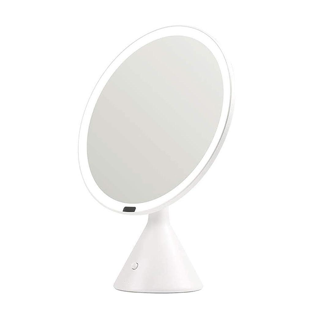 猫背おいしいおいしい照明付き化粧鏡、9.5インチLED化粧化粧鏡をアップグレードインテリジェント誘導usb充電式ポータブル化粧鏡