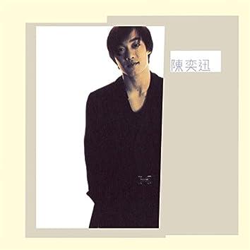 Hua Xing Dsdfu Ke Jing Dian - Eason Chan