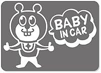 imoninn BABY in car ステッカー 【マグネットタイプ】 No.66 グッドさん (シルバーメタリック)