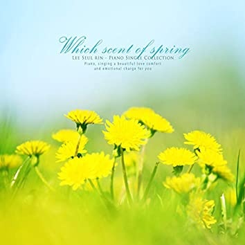 The fragrance of one spring day
