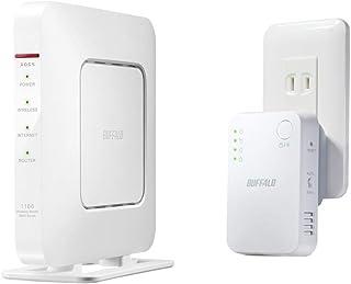 BUFFALO WiFi 無線LAN 親機+中継機セットモデル WSR-1166DHP4/E 11ac 866+300Mbps IPv6対応 デュアルバンド テレワーク 日本メーカー【iPhone11/iPhone11 Pro/iPhone11 ProMax メーカー動作確認済み】
