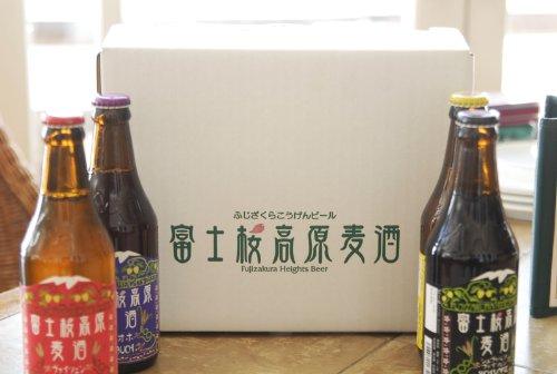 富士観光開発富士桜高原麦酒『ヴァイツェン』