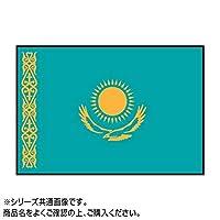 便利 雑貨 玩具 関連グッズ 世界の国旗 卓上旗 カザフスタン 15×22.5cm