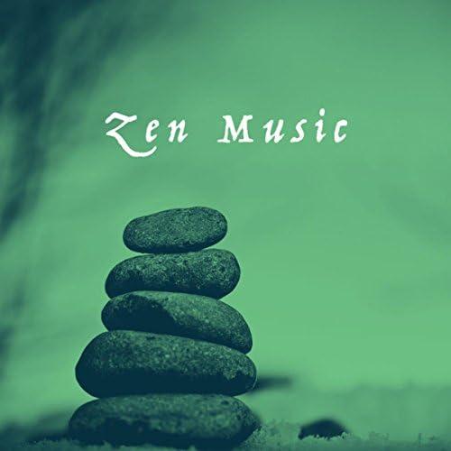 Lullabies for Deep Meditation, Nature Sounds Nature Music & Deep Sleep Relaxation