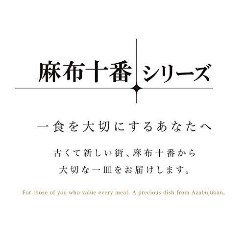 6種野菜のミネストローネ(nakato麻布十番シリーズ) ×3個