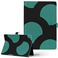 HUAWEI MediaPad M3 Huawei ファーウェイ メディアパッド タブレット 手帳型 タブレットケース タブレットカバー カバー レザー ケース 手帳タイプ フリップ ダイアリー 二つ折り チェック・ボーダー 模様 黒 緑 m3-004116-tb
