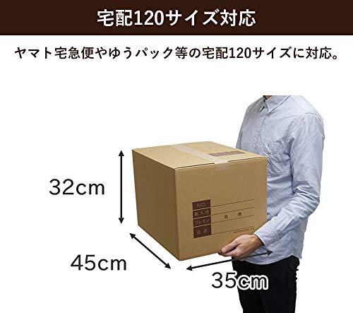 『ボックスバンク ダンボール 引っ越し 段ボール箱 120サイズ(記入欄付)10枚セット FD05-0010-c 強化材質』の2枚目の画像