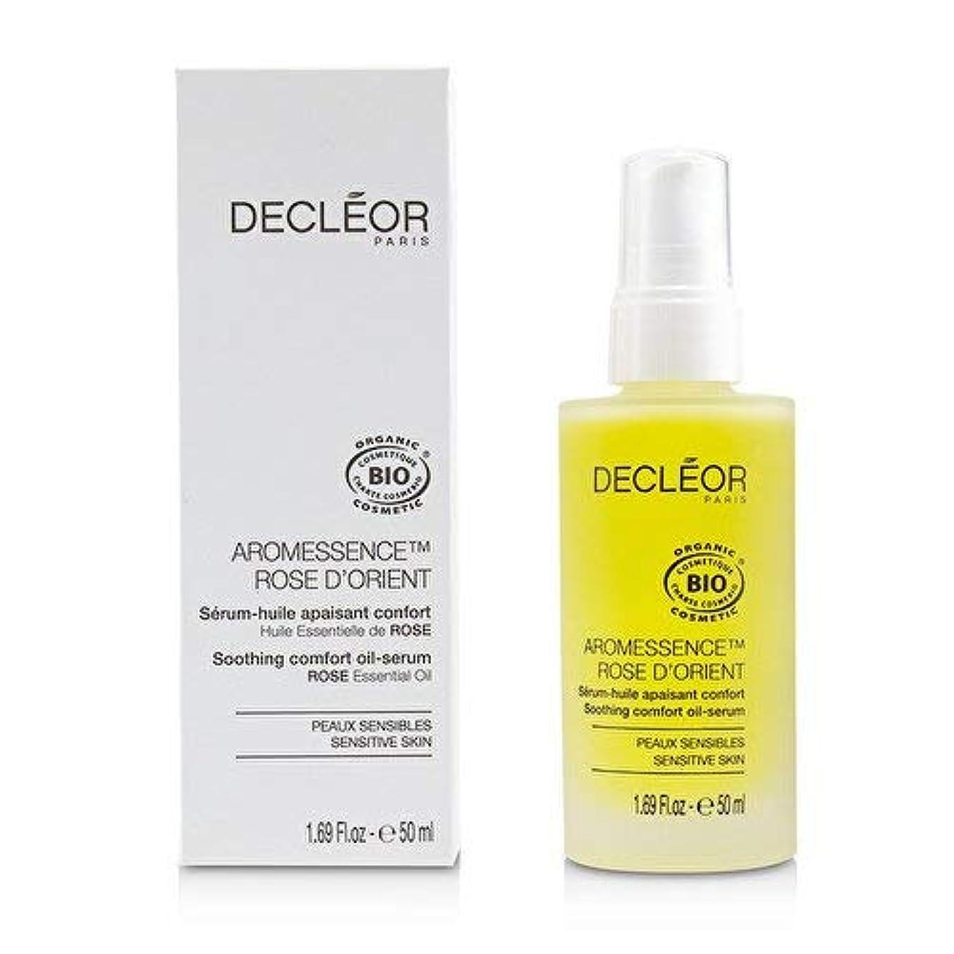 面白い学校の先生チャップデクレオール Aromessence Rose D'Orient Soothing Comfort Oil-Serum - For Sensitive Skin (Salon Size) 50ml/1.7oz並行輸入品