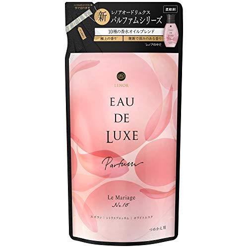レノア オードリュクス パルファム 柔軟剤 10種の香水オイル ル・マリアージュ No.10 詰め替え 410mL