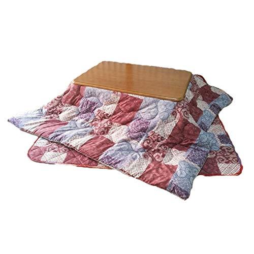 WNN - URG - Juego de mesa con calefacción, mesa rectangular de futón multifuncional Tatami para dormir (tamaño: 120 x 80 cm)