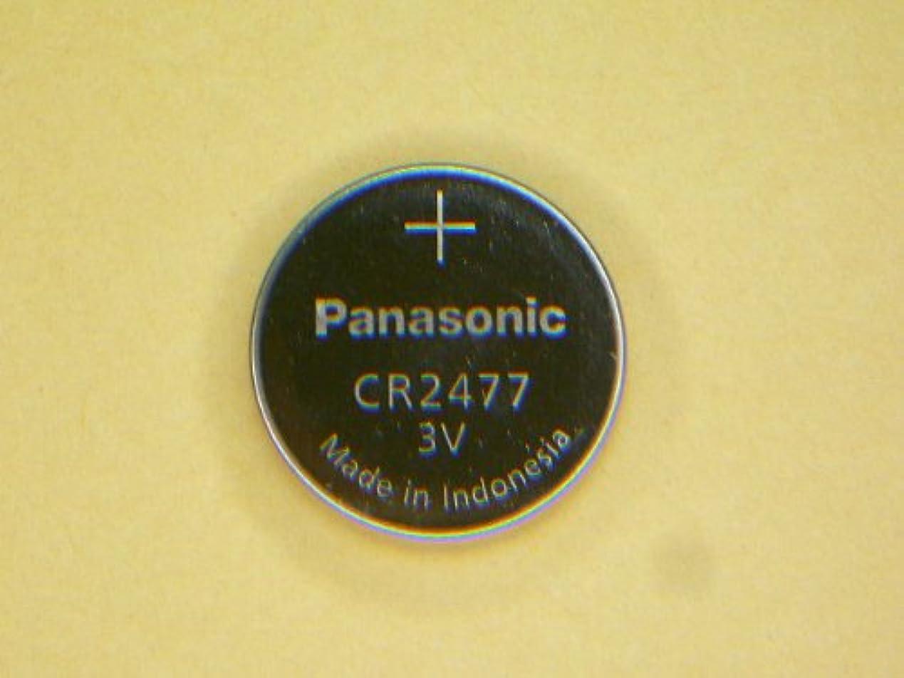 一掃する記念碑捧げるパナソニック コイン電池 CR2477 2個