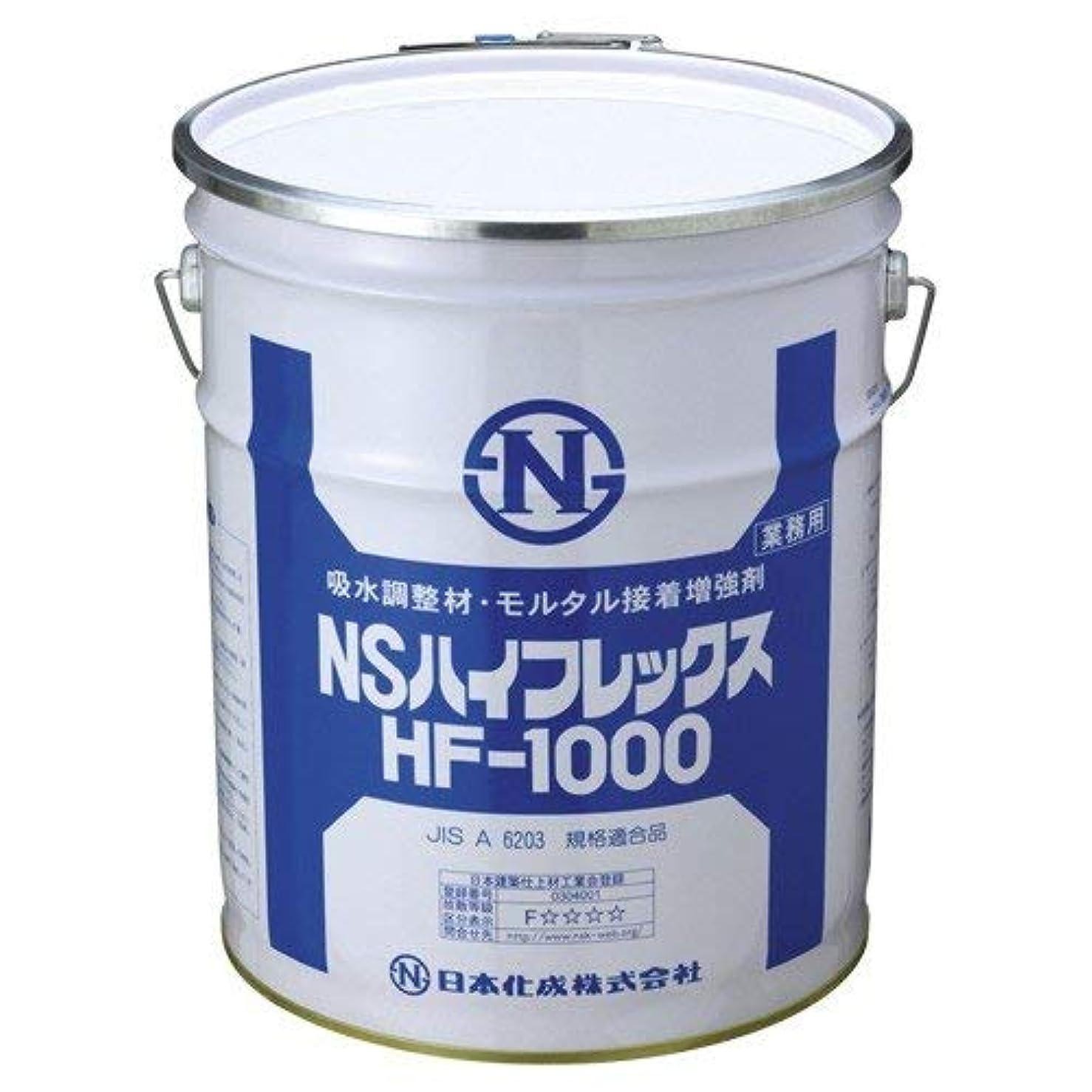 振り子ようこそ洗うNSハイフレックス HF-1000 18K缶