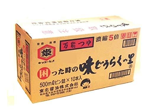 秋田のお土産に 万能つゆ「味どうらくの里」500ML(10本入)箱買いでどうぞ!