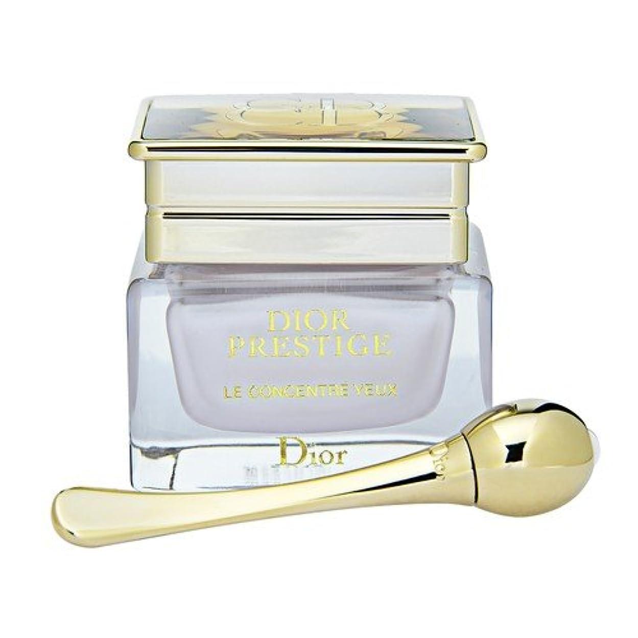 衝突する実り多い弾力性のあるクリスチャン ディオール(Christian Dior) プレステージ ル コンサントレ ユー 15ml[並行輸入品]