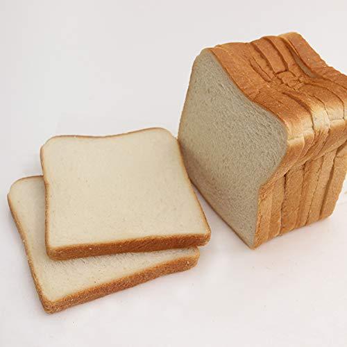 ベルリーベ 角型食パン 1斤(8枚切り) 【冷凍】【UCCグループの業務用食材 個人購入可】【プロ仕様】