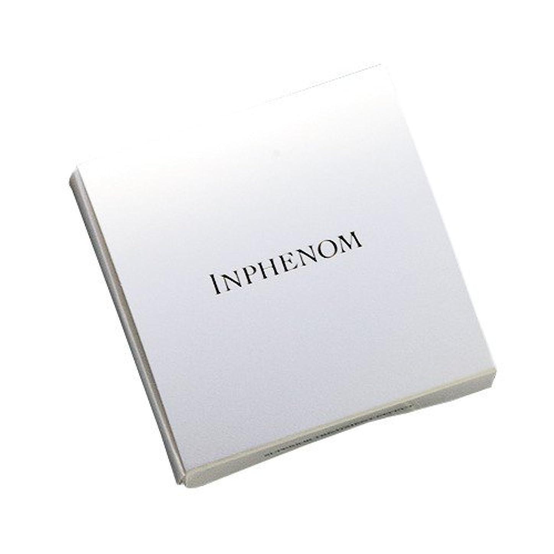 アメリカ帝国危機ミルボン インフェノム CMパック 12g
