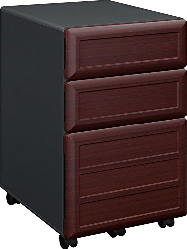 Ameriwood Home Pursuit Mobile File Cabinet, Cherry