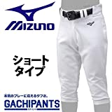 野球 ユニフォームパンツ ズボン ミズノ mizuno 野球 練習着パンツ 練習用 野球用 練習着 スペアパンツ ガチパンツ ズボン ショート/12JD9F6401 L