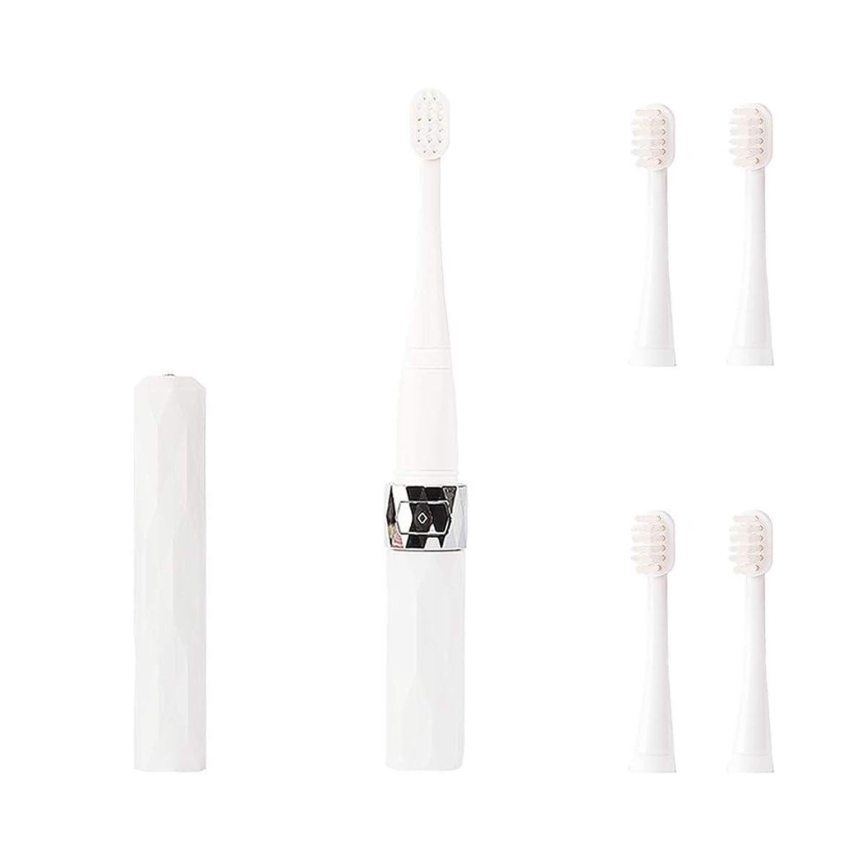 かどうか徹底的に冷凍庫コリミダ(COLIMIDA) 電動歯ブラシ 子供歯ブラシ 音波振動 スマートソニック 携帯に便利な 防水式 替えブラシ4本 歯ブラシシステマ 極細毛 タイプ ルージュ ホワイト