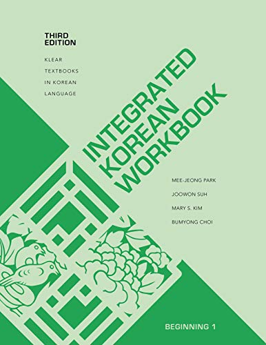 Integrated Korean Workbook: Beginning 1, Third Edition