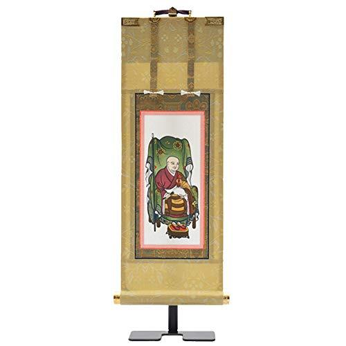 【お仏壇のはせがわ】 掛け軸 仏壇用品 禅宗 曹洞宗 脇仏 掛軸 願 曹洞 常済大師 30代 27.5cm