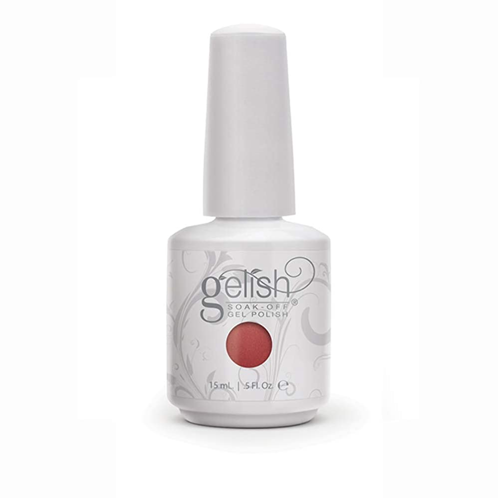 愛情祝うケーブルHarmony Gelish Gel Polish - Ice Queen Anyone? - 0.5oz/15ml