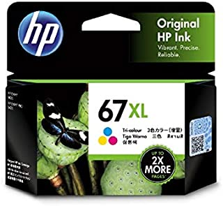 HP 67 XL 純正インクカートリッジ カラー 3YM58AA
