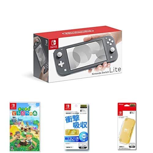 Nintendo Switch Lite グレー + あつまれ どうぶつの森 -Switch + 【任天堂ライセンス商品】Nintendo Switch Lite専用液晶保護フィルム 多機能 + 【任天堂ライセンス商品】Nintendo Switch Lite専用ハードカバー クリア セット