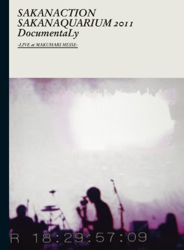 SAKANAQUARIUM 2011 DocumentaLy -LIVE at MAKUHARI  MESSE-(Blu-ray通常盤)