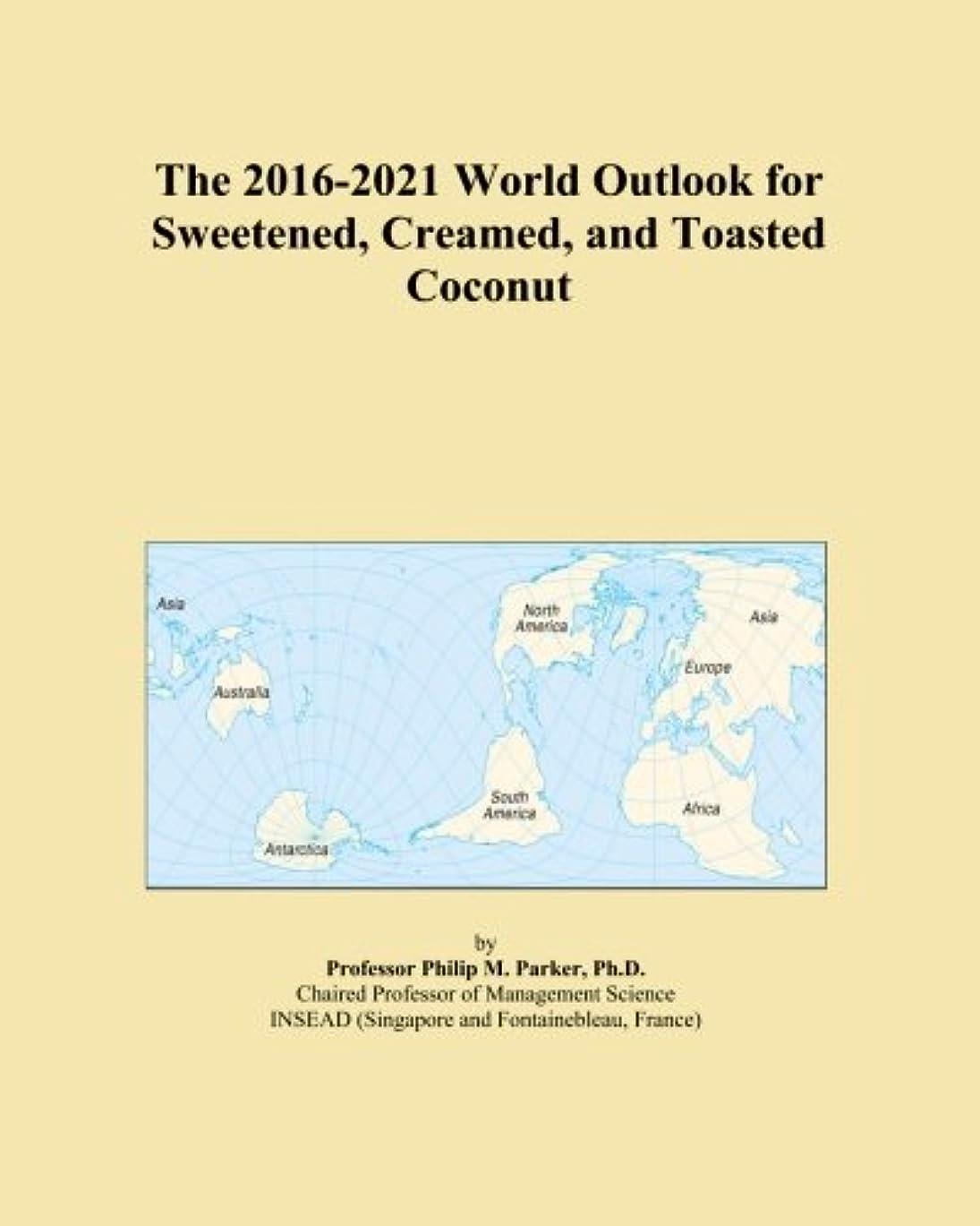 増加する重くするリサイクルするThe 2016-2021 World Outlook for Sweetened, Creamed, and Toasted Coconut