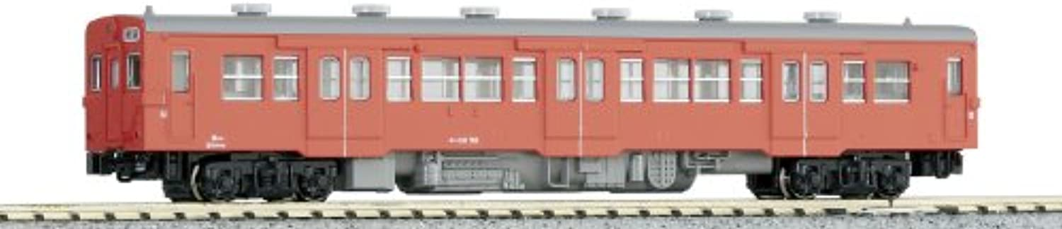 Kiha30 Capital color (M) (Model Train)